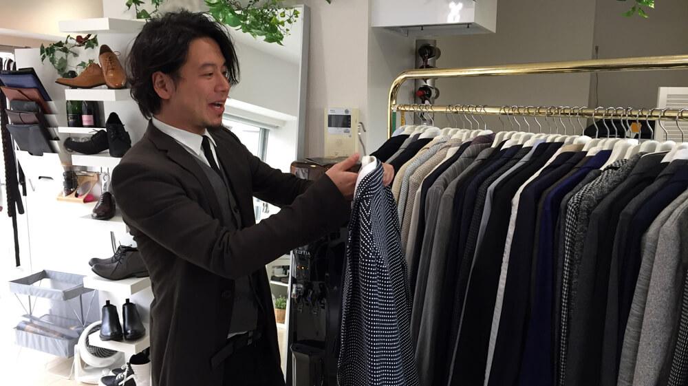 プロが洋服をコーディネートしてくれるお店