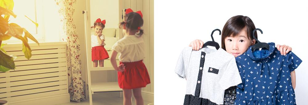 ファッションに興味を持つ少女の写真