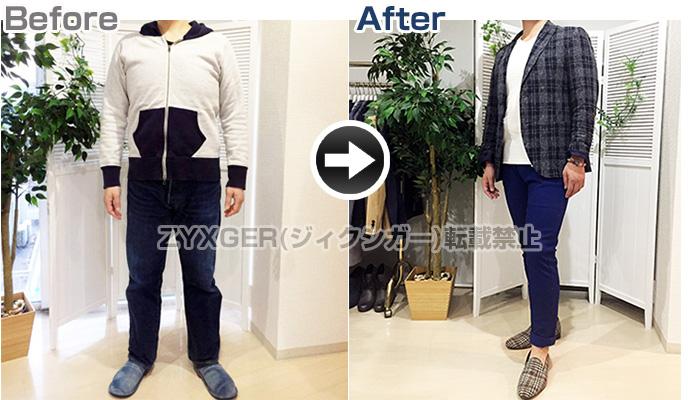 女性受けの良い服装の一例(4)