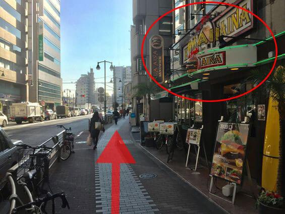 ハンバーガーショップKUAAINAを通過します。