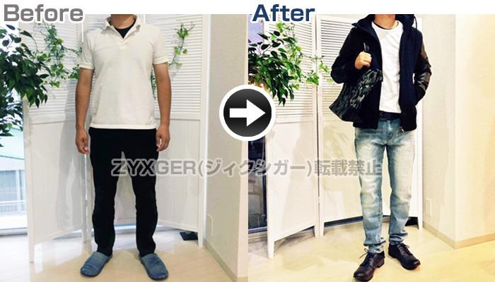 3.5万円コーディネート事例 森山 晃平様(32歳)