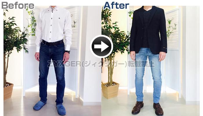 カジュアル(スマートカジュアル)の服装参考写真(2)