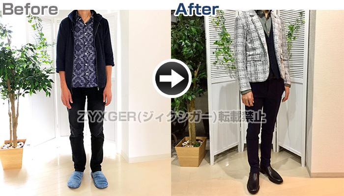 洋服で男性の第一印象を大きく変える方法